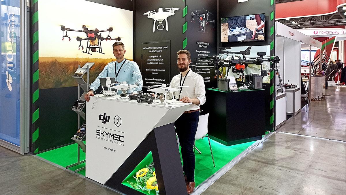 Skymec представила серию промышленных решений на выставке «Агросалон-2020» в Москве